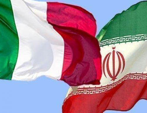 سفارت ایتالیا در تبریز